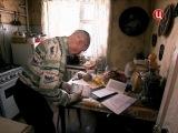 Осторожно, мошенники! / В погоне за миллионом (11.04.2013)